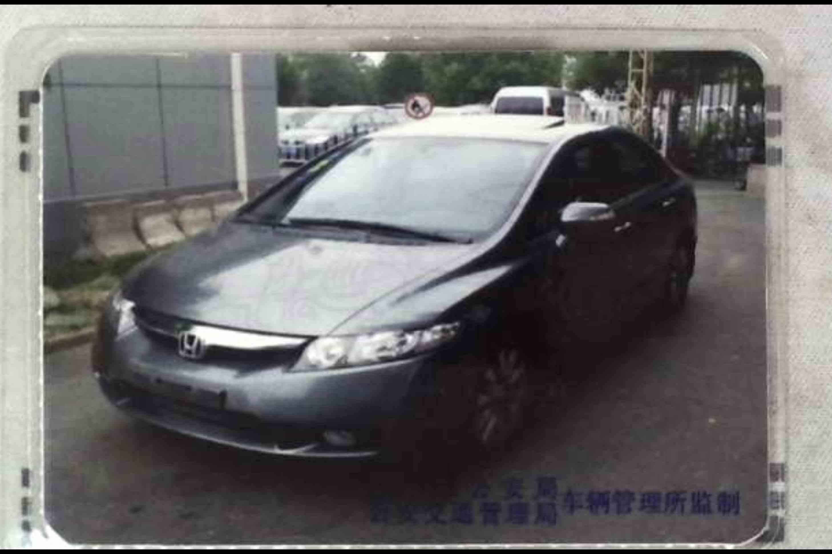 【北京】本田 思域 2009款 1.8 自动 豪华型vti( 灰色 )