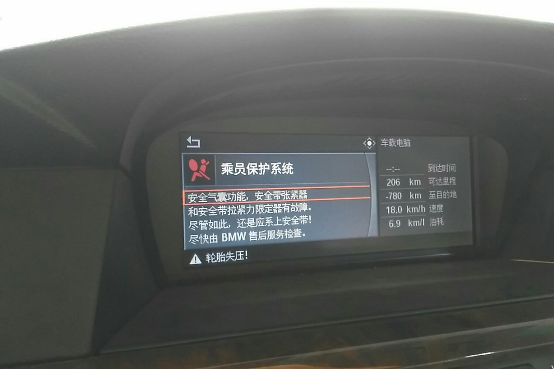 宝马318仪表故障图解