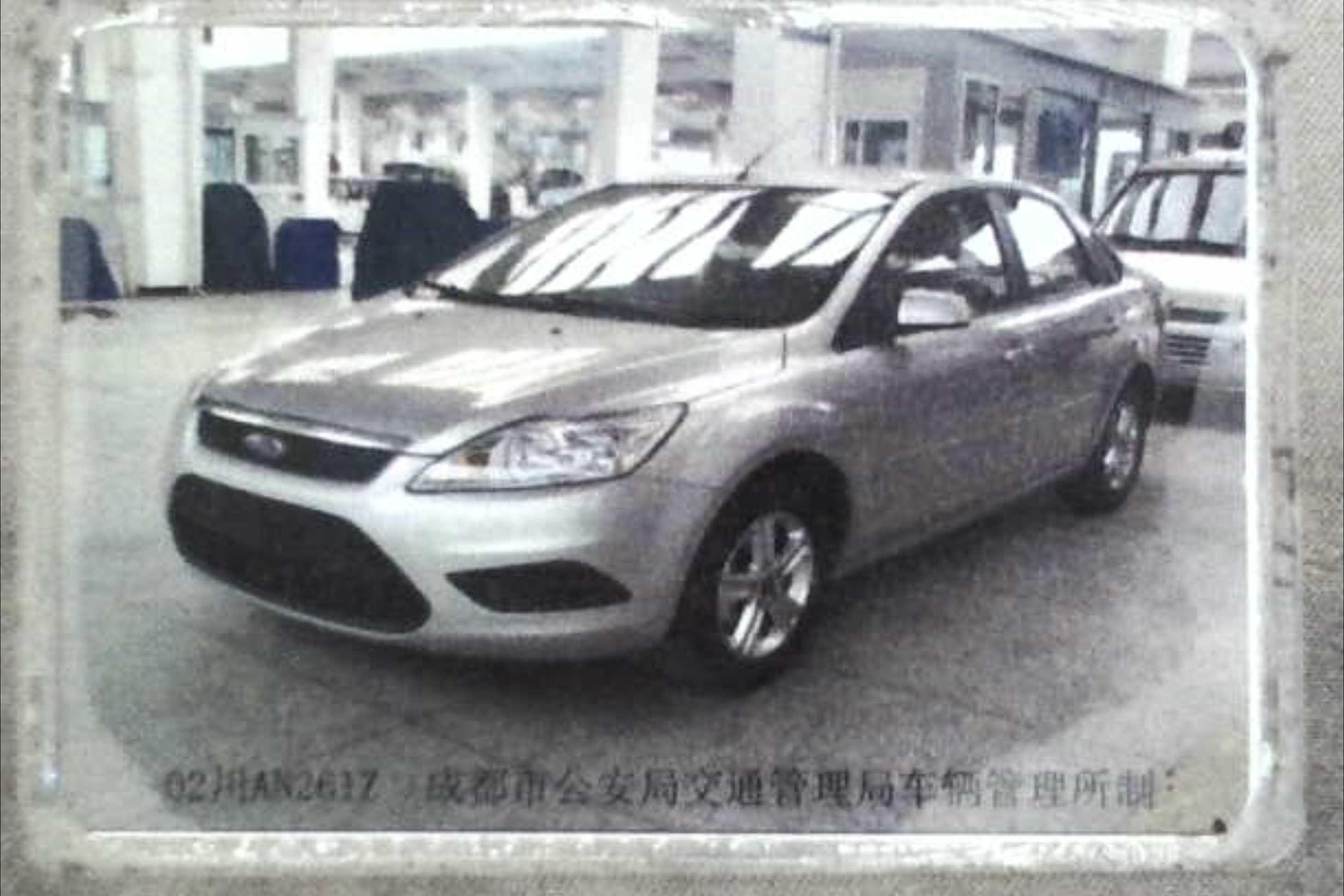 【成都】福特 福克斯三厢 2009款 1.8 手动 舒适型( 灰色 )