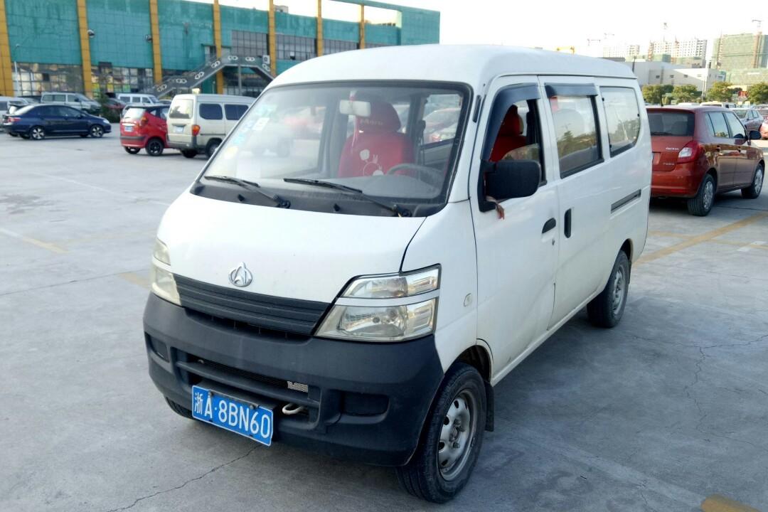 【杭州】长安欧尚 长安之星2 2009款 1.0 手动 sc6399基本型( 白色 )